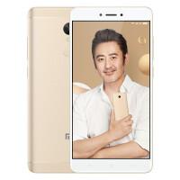 小米(MI)红米Note4X 全网通4G手机 移动4G/联通4G/电信4G 红米note4X 红米note4 X