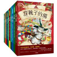 至美童话殿堂系列(套装共10册)