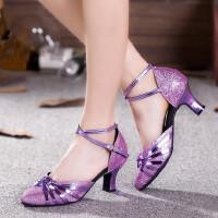 女士舞蹈鞋广场舞鞋成人中高跟交谊跳舞鞋舞蹈鞋软底拉丁舞鞋