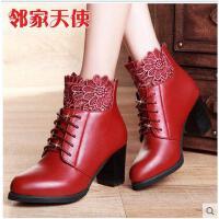 邻家天使 女鞋 粗跟高跟尖头红色单鞋 韩版高跟鞋8501