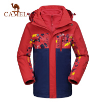 骆驼童装 秋冬新款儿童青少两件套四季可穿三合一冲锋衣