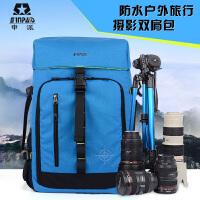 申派双肩摄影包大容量单反包旅行摄影包新款专业摄影包 佳能尼康防水电脑相机包  SY10双肩摄影包
