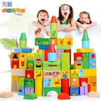171粒桶装宝宝积木木制早教智力儿童积木玩具1-2-3-6周岁