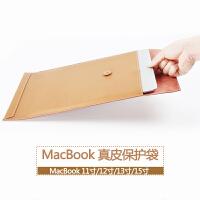 苹果电脑包Macbook Air11寸 Air13寸 pro13寸 retina13寸 retina15寸 Pro Retina13寸内胆包真皮保护套