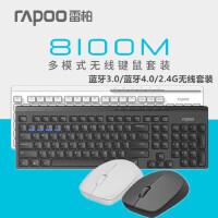 联想无线键鼠套装SK8861,联想无线键盘+无线鼠标套装;联想无线激光鼠标+无线超薄键盘 联想KM5922无线套装同款
