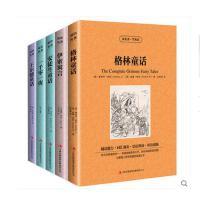 全5册中英文双语版 世界名著 读名著学英语 伊索寓言 格林童话 安徒生童话 王尔德童话 一千零一夜 英汉对照