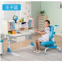 空大儿童学习桌椅套装 可升降小学生课桌 写字台 儿童书桌椅