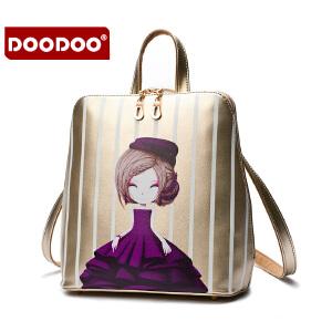 DOODOO 2017新款冬季潮流女包日韩风范双肩包插画条纹时尚背包书包女士旅行包 D5115
