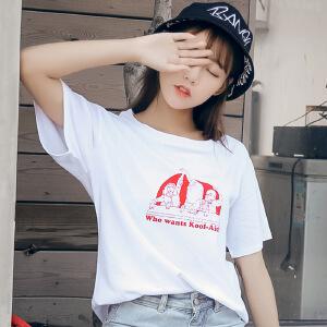 白领公社 T恤 女2017新款夏季原宿风版短袖限时抢休闲个性破洞宽松上衣打底衫学生女装