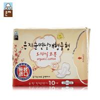 韩国进口 恩芝卫生巾 日用250mm 亲肤棉柔防侧漏 透气有机纯棉10p