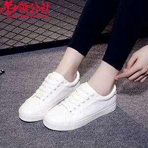 白领公社 帆布鞋 女2017夏季系带皮面小白鞋满额减韩版休闲鞋子白色百搭透气平底板鞋学生女鞋