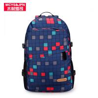 木村耀司双肩包男中学生书包背包旅行包女学院男韩版潮休闲电脑包