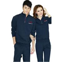 新款运动套装情侣装休闲运动服卫衣运动装 韩版男女式卫衣套装