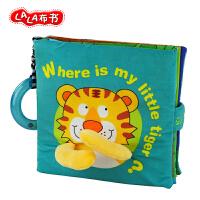 拉拉布书我的小老虎在哪里0-3岁婴儿宝宝立体布书LALABABY