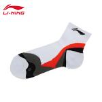 李宁跑步系列运动短袜AWSL092
