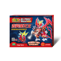奥拉星超人气亚比造型玩具(升级版)―赤翼魔龙王(无需胶水、剪刀的3D立体益智手工拼插)