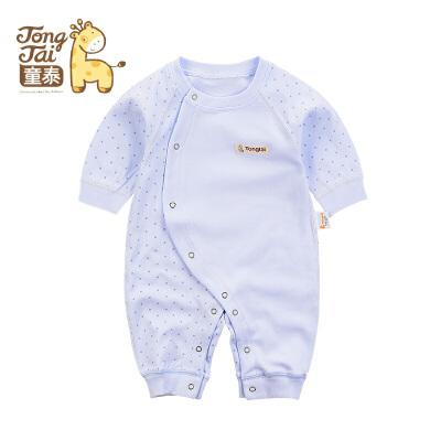 童泰 男女宝宝新生儿连体衣纯棉0-3-12个月婴儿衣服哈衣爬服