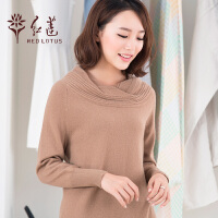 红莲 秋装长款女羊绒衫女套头堆堆领韩版时尚纯山羊绒衫毛衣