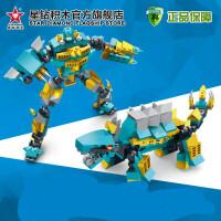 正版星钻积木玩具 益智3变积木恐龙剑龙 积变战士塑料拼插机器人