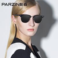帕森时尚潮人复古女士半框板材偏光太阳镜男司机开车墨镜9292