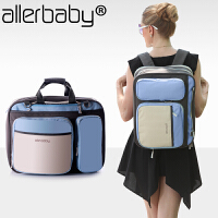 正品allerbaby多用途车载|斜背|双肩背包|多功能妈咪包|妈妈包M09
