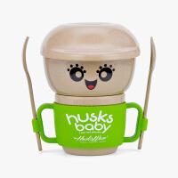 当当优品 壳氏唯稻壳环保创意可爱 儿童宝宝餐具套装勺子叉子水杯 小卫士-甜甜