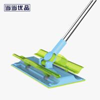 当当优品 可伸缩不锈钢杆180度旋转平板拖把 双面拖布尘推 蓝色(内含两个布擦)