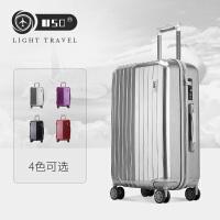 【全国包邮】USO-A837拉杆箱全新升级款 旅行箱 时尚镜面色行李箱 20/24/26/29寸登机箱 托运箱