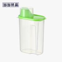 当当优品 五谷杂粮储物罐 塑料防潮密封罐厨房储物盒 2.5L 绿色