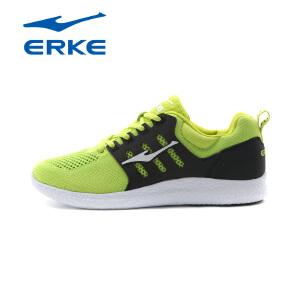 鸿星尔克男鞋运动鞋新款舒适拼接时尚百搭编织耐磨跑步鞋