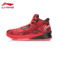 李宁韦德队尚2韦德系列减震 回弹 柔软 轻量男鞋高帮篮球鞋ABAK025