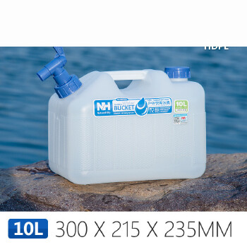 便携水桶车载饮用水桶