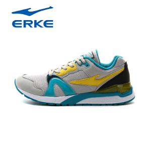 鸿星尔克跑步鞋男新款男鞋防滑耐磨复古跑鞋男休闲鞋男运动鞋