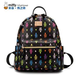 Miffy米菲 2016新款pu女双肩包 学院风休闲韩版潮女学生书包背包