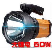 打猎狩猎30W远射500米  垂钓户外必备探照灯强光远程充电手电   15W大手电筒