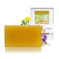 季德胜 清洁护理洋甘菊精油皂 护肤沐浴皂手工皂 XZ211