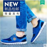 古奇天伦男士运动跑鞋帆布鞋休闲板鞋跑步鞋子男潮A6F017