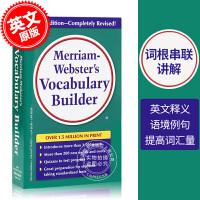 [现货]英文原版 Webster Vocabulary Builder 韦氏词根字典升级版