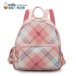 Miffy米菲 2016新款双肩包女 韩版潮学院风格子pu双肩背包学生休闲书包