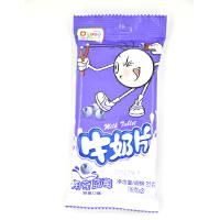 [当当自营] 伊利 蓝莓口味牛奶片32g