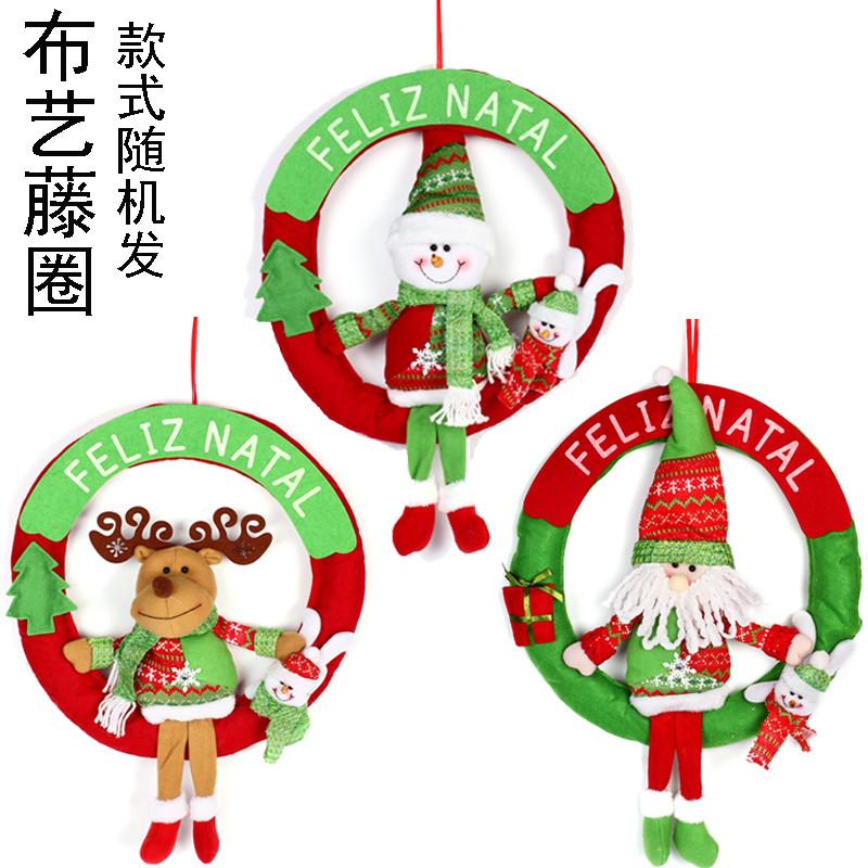 圣诞节装饰品用品 圣诞雪人圣诞老人圣诞花环 藤条花环