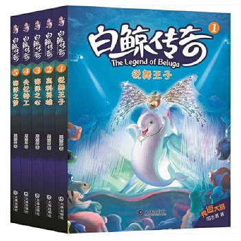 最美的中国经典神话故事