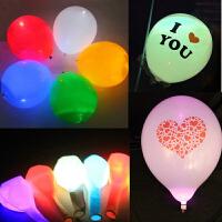 发光求婚气球 生日婚庆气球 结婚婚礼用品礼品 婚房装饰布置创意