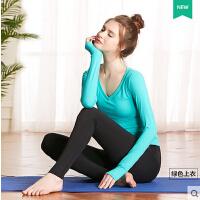 修身舒适上衣瑜伽服长袖女瑜伽服上衣显瘦修身愈加服锦纶