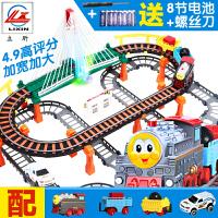 托马斯小火车玩具 男孩轨道车玩具火车套装儿童电动轨道赛车