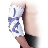 篮球护臂羽毛球舞蹈运动护具   护肘    加长弹力绷带护肘