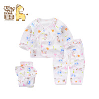 童泰新生儿婴儿衣服纯棉婴儿内衣婴幼儿春装和尚服宝宝婴儿服