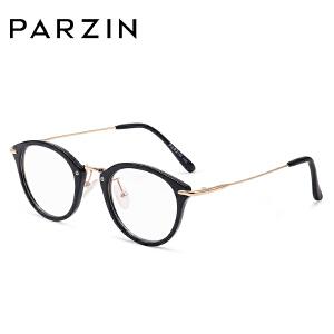 帕森 新款平光镜 TR90  框架眼镜 时尚复古镜框可配镜5056