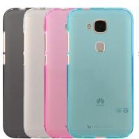 坚达 布丁套 透明 软壳 手机套保护套 手机壳适用于华为麦芒4/D199手机壳华为RIO-AL00/D199/cl00/g7plus保护壳