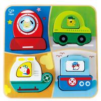 德国HapeE0437交通工具分类拼图儿童拼图玩具宝宝益智启蒙玩具